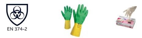 Защитни ръкавици срещу микроорганизми