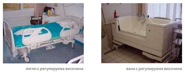 Легла и вани с променяща се височина