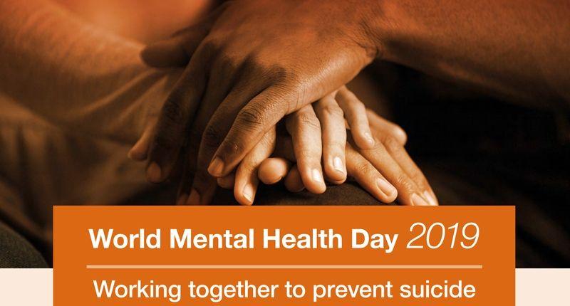Световен ден на психичното здраве - 2019