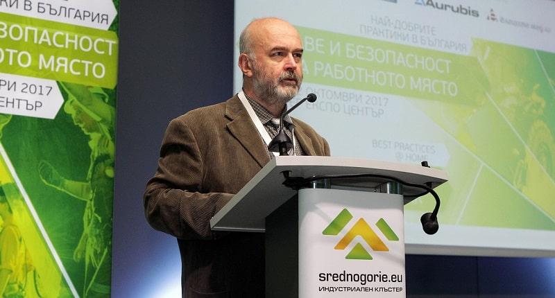 Четвърта годишна конференция Здраве и безопасност на работното място 2017